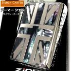 ZIPPO アーマー サイモンカーター ジッポ ライター かっこいい ユニオンジャック シェルインレイ シルバー 天然貝 サイド彫刻 メンズ ギフト ブランド おしゃれ
