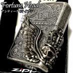 ジッポ フォーチュンヘッド 銀イブシ スカル3面彫刻 ライター Fortune head ZIPPO ふくろう かっこいい ドクロ おしゃれ メンズ ギフト プレゼント