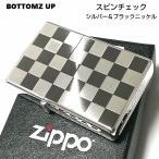 ZIPPO ライター ボトムズアップ ジッポ スピンチェック シルバー&ブラックニッケル 両面加工 おしゃれ ギフト プレゼント メンズ かっこいい