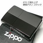ZIPPO ライター おしゃれ 硬質チタン ジッポ かっこいい ブラック グレー 鏡面&艶消し 黒 両面 チタン加工 シンプル メンズ ギフト プレゼント