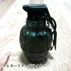 電子式ガスライター グレネードターボライター カーキ ミリタリー系 手榴弾型 アウトドア かっこいい 屋外