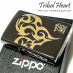 ZIPPO ライター トライバルハート ジッポ かっこいい ブラックニッケルサテン&ゴールド 可愛い メンズ レディース おしゃれ ギフト プレゼント