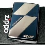 ZIPPO ライター おしゃれ チタン加工 ジッポ かっこいい ブルーチタン&ニッケル 青銀 シンプル チタニウムコーティング メンズ ギフト プレゼント