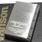オイルライター バンソン×ギアトップ 日本製 ライター ブランド シルバーイブシ ロゴデザイン 重厚 かっこいい おしゃれ GEAR TOP×VANSON 国産品 ギフト