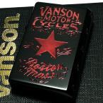 オイルライター バンソン×ギアトップ 日本製 ライター ブランド マットブラック 黒 重厚 かっこいい おしゃれ GEAR TOP×VANSON 国産品 メンズ ギフト