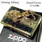 ZIPPO ライター ウイニングウィニー グランドクラウン ジッポ ゴールド燻し かっこいい チェック 金 馬 おしゃれ ホースメタル 王冠 メンズ