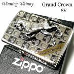 ZIPPO ライター ウイニングウィニー グランドクラウン ジッポ かっこいい シルバー チェック 馬 おしゃれ ホースメタル 王冠 メンズ ギフト