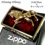 ZIPPO ライター ウイニングウィニー ジッポ ゴールドプレート ディープレッド かっこいい 馬 赤金 おしゃれ 金タンク ホース メンズ ギフト