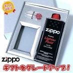 ZIPPO専用 ギフトセット ジッポ プレゼント用 ギフトボックス Gift BOX オイル フリント付き 箱入り ジッポー別売り メンズ レディース