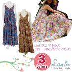Lani ラニ  Floral Print Dress マキシ丈 フローラル プリント ワンピー 梨花愛用