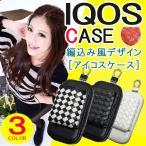 アイコスケースカバー iQOS カバー 編込み風 デザイン 本革 レザー 3色