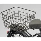 ハヤサカサイクル Yahoo!店で買える「【当店で対象の自転車本体を購入&クッション2個目無料を不要とした方のみ】ビッケポーラー用おおきいバスケット RBK-BKCB 取付工賃込み」の画像です。価格は1円になります。