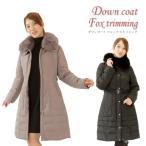 ショッピング毛皮 ダウンコート ファー 毛皮 フォックスファー襟付(D1013)