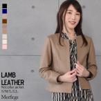 [Merfirge] ラム レザー ノーカラー ジャケット (KT7003) 本革 本皮 レザージャケット 革ジャン シングル ブルゾン アウター レディース きれいめ