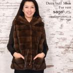 ショッピング毛皮 SAGA デミバフ ミンクベスト フード付 (MB2372)