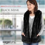 ショッピング毛皮 SAGA ブラック ミンクベスト フード付 (MB2373)