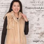 ショッピング毛皮 SAGA パロミノ ミンクベスト フード付 (MB2381)