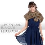 ショッピング毛皮 毛皮/セーブル/ファー ケープ ボレロ  ロシアンセーブル 編みこみ(RS4217)