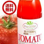 正規版 特選無農薬江本自然農園トマトジュース1L×12本 送料無料