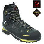 ショッピング登山 SALE【マムート/MAMMUT】リッジコンビハイWL GTX/Ridge Combi High WL GTX 3010-00740 防水ゴアテックス登山靴・靴擦れしにくいトレッキングシューズ