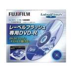 富士フイルム DVD-R(4.7GB) 16倍速 Labelflash 10ミリケース DDR47H LF 16X