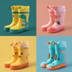 在庫処分 キッズ 可愛いアニマルのレインブーツ 雨靴 5種  雨具 キッズ 長靴 レインブーツ シューズ