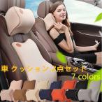 車 クッション 2点セット ネックパッド ランバーサポート シートクッション ヘッドレスト カークッション 腰痛対策 腰サポーター