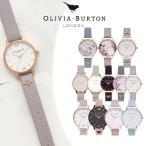 オリビアバートン OLIVIA BURTON 腕時計 12 Type揃い  レディース レザーベルト
