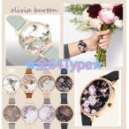 Olivia Burton  オリビアバートン FLOWERS 腕時計  38mm  腕時計 レディーズ  ☆全70Type☆  保証期間3年間