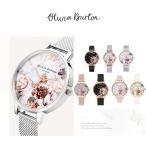 オリビアバートン OLIVIA BURTON 腕時計 花柄 7Type揃い レディース レザーベルト