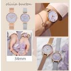 オリビアバートン 時計 マーブル フローラル レディース 腕時計 MARBLE Floral 大理石 メッシュベルト34mm