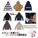 BAREFOOT DREAMS(ベアフットドリームス) for RonHerman(ロンハーマン) C574 フリースZIP メンズパーカー トートバッグ無料進呈