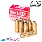 KSC 発火式 カートリッジ 9mm Luger 用 8発