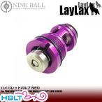 【LayLax(Nine Ball)】マルイ P226 Rail/XDM 共用 ハイバレットバルブ NEO