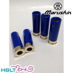 【マルシン工業(Marushin)】8mm ガス用カートリッジ M1887(T2) 用(5発)