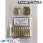 【Tanio-Koba(タニオコバ)】発火式・カートリッジ M4A1 CARBINE 用(30発)