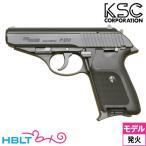 KSC SIG P230 JP HW Black モデルガン 本体