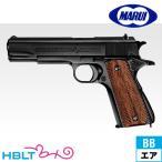 【東京マルイ(TOKYO MARUI)】Colt M1911A1 Government|No.05(10才 エアガン HOP)