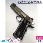 【Tanio-Koba(タニオコバ)】GM-7 BAER 1911 THUNDER RANCH SPECIAL(発火式モデルガン)/タニコバ