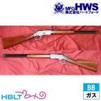 【Hartford HWS(ハートフォード)】ウェスタンカービンM73オールド・コンプリート(ガスガン本体)