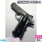【Tanio-Koba(タニオコバ)】GM-7 キャスピアン タクティカルショート(発火式モデルガン)