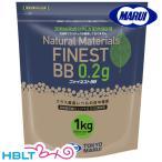【東京マルイ(TOKYO MARUI)】BB弾/Bigサイズ Perfect HIT. 生分解 ベアリングバイオ0.20g(5000発/1Kg)