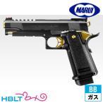 【東京マルイ(TOKYO MARUI)】ハイキャパ5.1 ゴールドマッチ(ガスブローバックガン)