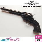 【タナカワークス(Tanaka)】Colt SAA 7_1/2 Cavalry/キャバルリー HW ジュピター スチール(発火式モデルガン/完成/リボルバー)