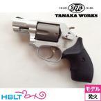 【タナカワークス(Tanaka)】S&W M360 SC 357 Magnum Silver 1_7/8 inch(発火式モデルガン/完成/リボルバー)
