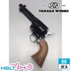 タナカワークス Colt SAR(1st Gen.) HW ジュピター スチール 4_3/4 Civilian/シビリアン(ガスガン/リボルバー本体)