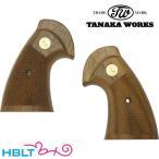 【タナカワークス(Tanaka)】木製グリップ Colt Python/パイソン 用(アメリカン・ウォールナット/オーバーサイズ/チェッカー)/田中ワ