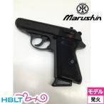 【マルシン工業(Marushin)】WALTHER/ワルサー PPK/S HW Black(発火式モデルガン・完成)