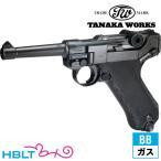 タナカワークス ルガー P08 4インチ R-Type HW ブラック ガスガン ガスブローバック 本体
