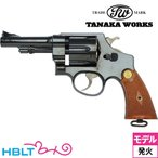 【タナカワークス(Tanaka)】S&W M1917 cal.455 HW ジュピター スチール 4inch Custom(発火式モデルガン/完成/リボルバー)